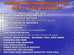 competition products for golf turf industry