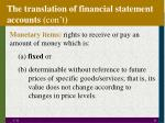 the translation of financial statement accounts con t