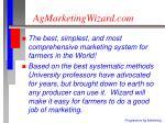 agmarketingwizard com