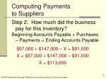 computing payments to suppliers49