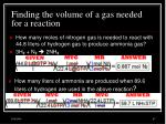 finding the volume of a gas needed for a reaction