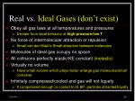 real vs ideal gases don t exist