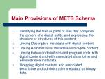 main provisions of mets schema