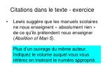 citations dans le texte exercice16