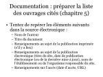 documentation pr parer la liste des ouvrages cit s chapitre 533
