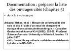 documentation pr parer la liste des ouvrages cit s chapitre 534