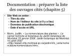 documentation pr parer la liste des ouvrages cit s chapitre 537
