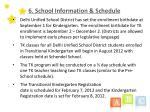 6 school information schedule