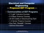 electrical and computer engineering proposed eet program46