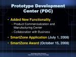 prototype development center pdc38