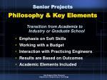 senior projects philosophy key elements