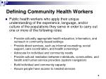 defining community health workers