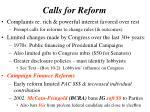 calls for reform