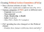 creating political action committees pac s