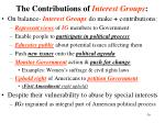 the contributions of interest groups