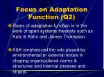 focus on adaptation function q266