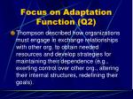 focus on adaptation function q267