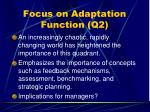 focus on adaptation function q268