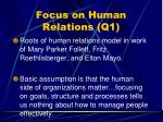 focus on human relations q151