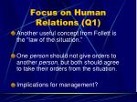 focus on human relations q155