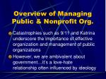 overview of managing public nonprofit org