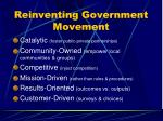 reinventing government movement