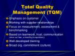 total quality management tqm