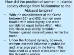 how did the position of women in islamic society change from muhammad to the abbasid empire