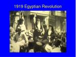 1919 egyptian revolution