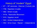 history of modern egypt