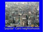 popular cairo neighborhoods