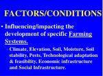 factors conditions