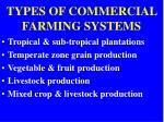 types of commercial farming systems