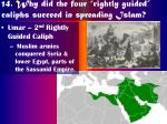 14 why did the four rightly guided caliphs succeed in spreading islam23