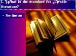 3 what is the standard for arabic literature