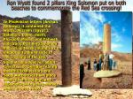 ron wyatt found 2 pillars king solomon put on both beaches to commemorate the red sea crossing