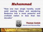 muhammad7