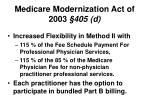 medicare modernization act of 2003 405 d