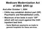 medicare modernization act of 2003 405 g
