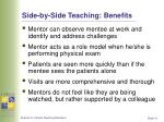 side by side teaching benefits