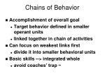 chains of behavior