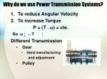 why do we use power transmission systems