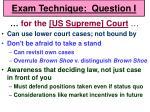 exam technique question i55