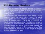 3 2 2 hot water blanchers