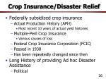 crop insurance disaster relief