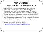 get certified municipal and local certification