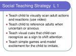 social teaching strategy l 1
