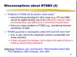 misconceptions about rtdbs 4