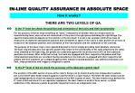 in line quality assurance in absolute space8