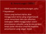 b keuntungan dbms7